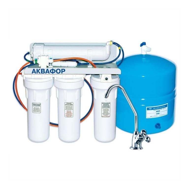 Водоочиститель Аквафор ОСМО-50-5-A - фото 1
