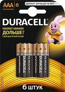 Батарея AAA Duracell Basic LR03-6BL (6шт)