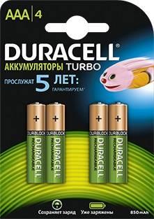 Аккумулятор AAA Duracell HR03-4BL (4шт) - фото 1