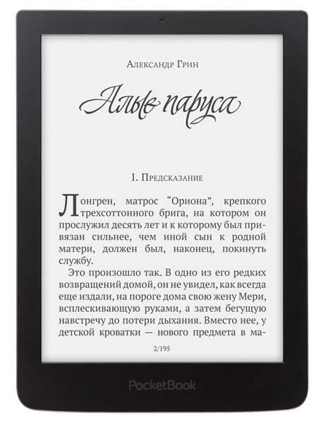 """Электронная книга 6"""" PocketBook 630 темно-коричневый - фото 1"""