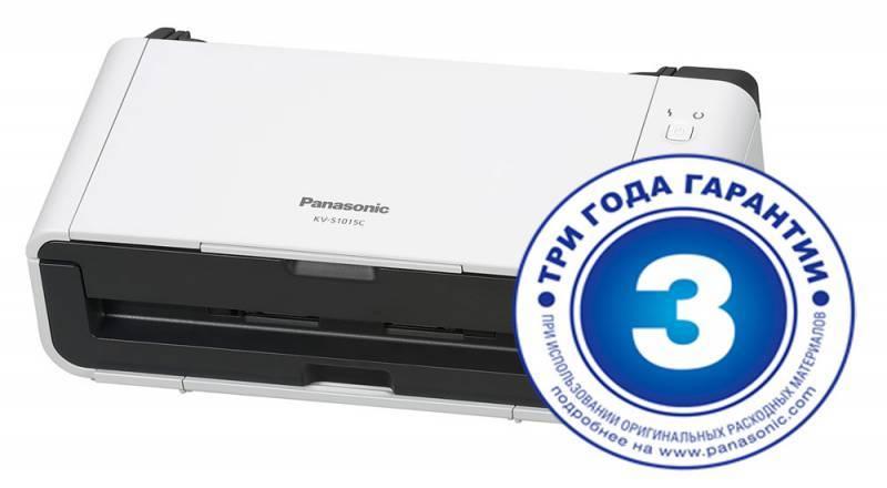 Сканер Panasonic KV-S1015C (KV-S1015C-X) - фото 5