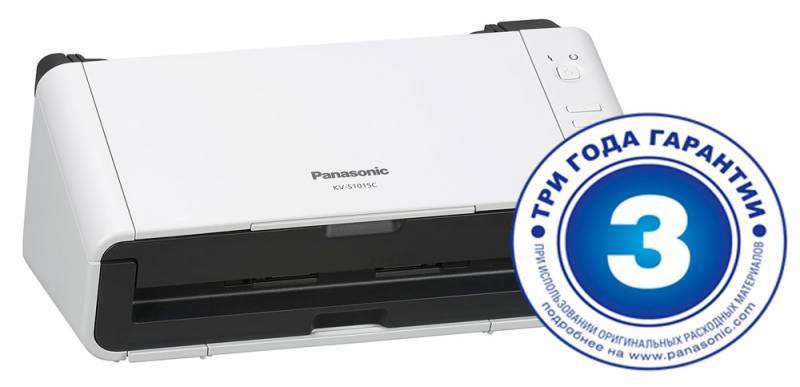 Сканер Panasonic KV-S1015C (KV-S1015C-X) - фото 6