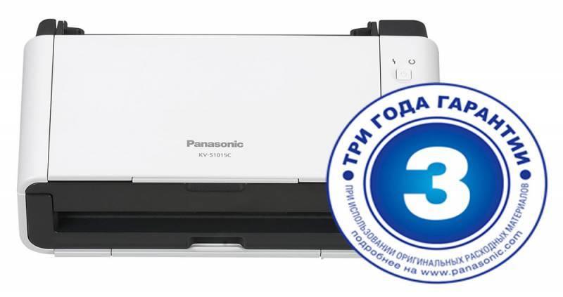 Сканер Panasonic KV-S1015C (KV-S1015C-X) - фото 8