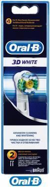 Насадка для зубных щеток Oral-B 3D White отбеливающие